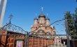 Фото Церковь Владимирской иконы Божией Матери в Иваново 2