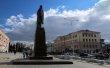 Фото Памятник В.И.Ленину в Иваново 1