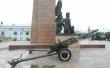 Фото Памятник героям фронта и тыла в Иваново 3