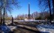 Фото Мемориальный парк Красная Талка 1