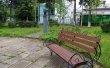 Фото Литературный Сквер в Иваново 2