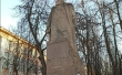 Фото Памятник Ф.А. Афанасьеву 1