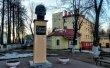 Фото Памятник Сергею Есенину в Иваново 1