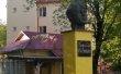 Фото Памятник Сергею Есенину в Иваново 2