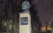 Фото Памятник Сергею Есенину в Иваново 3