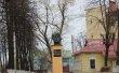 Фото Памятник Сергею Есенину в Иваново 4