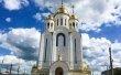 Фото Собор Вознесения Господня в Иваново 1