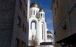 Фото Собор Вознесения Господня в Иваново 3