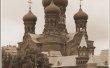 Фото Введенская церковь в Иваново 3