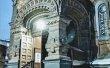 Фото Введенская церковь в Иваново 4