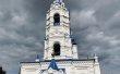 Фото Преображенский кафедральный собор в Иваново 2