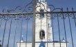 Фото Преображенский кафедральный собор в Иваново 4