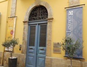 Муниципальный музей Левентиса