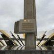 Фото Стела «Минск город-герой» 9