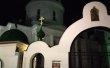 Фото Церковь Илии Пророка в Иваново 3