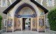 Фото Киккский монастырь 4