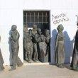 Фото Памятник Свободы в Никосии 5