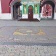 Фото Нулевой километр в Москве 5