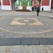 Фото Нулевой километр в Москве 8