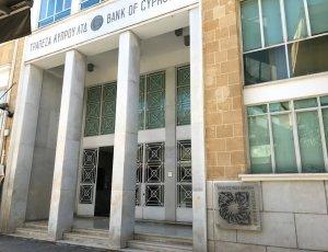 Фото Музей истории кипрской чеканки монет