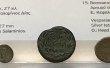 Фото Музей истории кипрской чеканки монет 3
